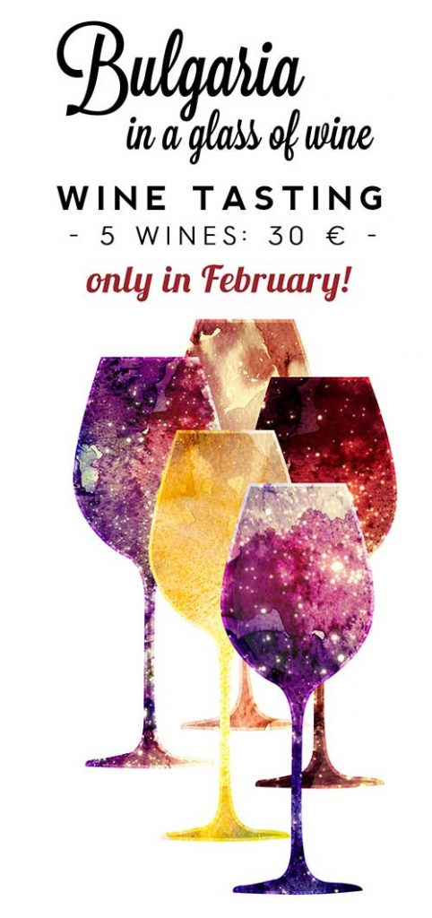 Bulgaria in a glass of wine / All February