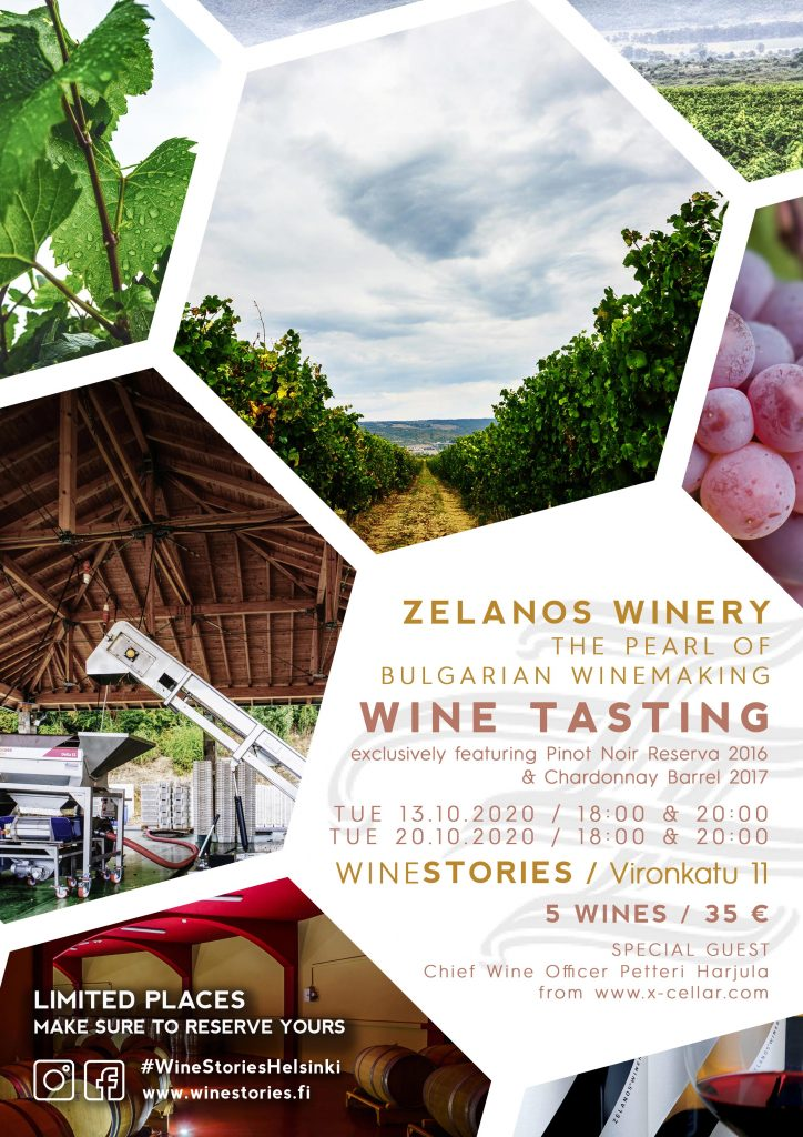 Zelanos Winery – the pearl of Bulgarian winemaking / 13.10&20.10.2020